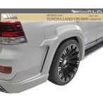 【M's】トヨタ ランドクルーザー 200 後期(H27.8-)WALD SPORTS LINE オーバーフェンダー(ZX用)//URJ202W ランクル ヴァルド FRP