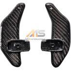 【M's】W117 ベンツ AMG CLAクラス(2013y-)WALD カーボンパドルシフト(左右/1SET)//受注生産 ヴァルド C117 CLA180 CLA250 CLA45