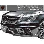 【M's】W176 ベンツ Aクラス ('13y-)  A180 A250 WALD SPORTS LINE Black Bison フロント バンパー // BENZ ヴァルド スポーツライン ブラックバイソン FEP 新品