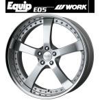 【M's】WORK Equip E05 ホイール 19インチ 7.5j ファインハイトシルバー2(FS2) 1本// ワーク エクイップ 鍛造 3ピース 新品