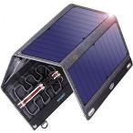 ソーラーチャージャー 29W 2USBポート+12V DC VITCOCO ソーラー充電器 ソーラーパネル 4枚ソーラーパネル 折りたたみ式 太陽光発