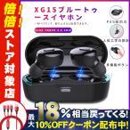 ワイヤレスイヤホン Bluetooth5.0 ブルートゥースイヤホン  Bluetooth イヤホン アクティブノイズキャンセル ヘッドフォン IPX5防水 充電ケース付き