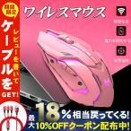 ゲーミングマウス 高解像度 マウス usbマウス  ゲームマウス 6ボタン LED 無線 XP Win7 Win8  Win10 光学式 USB接続 3段階切替 7色変換 1600dpi 得トクセール