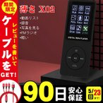MP3プレーヤー ウォークマン 音楽プレーヤー スーパー walkman 本体 サウンド Hi-Fiロスレス音質 再生 USB 超軽量 2色 動画  得トクセール