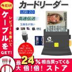 カードリーダー読取 IC マイナンバーカード対応 ZOWEETEK 接触型 USBタイプ Windows10 Mac 確定申告(E-Tax) CAC SD Micro SD (TF) SIMに対応 得トクセール