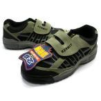 安全靴 カーミット(耐油) 爪先鉄芯入り作業用スニーカー