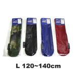 ニット竿袋【L】120-140cm ソフトロッドケース621