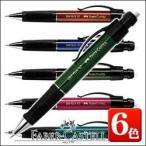 ポイント5倍 メール便可 ファーバーカステル ペンシルデザインシリーズ グリッププラス シャープペンシル 0.7mm