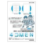 2点までメール便可 アイシー 4コマ漫画原稿用紙 4コMEN A4 個人 B5原寸用 20枚入 水色枠 黒色枠