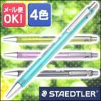 ポイント10倍 メール便可 ステッドラー ルナ7612シャープペンシル 0.5mm