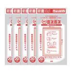 ポイント10倍 メール便可 透明ブックカバー ミエミエ 新書コミックサイズ 5パックセット(125枚)