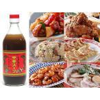 [中華料理に]中華スープの素(500ml)