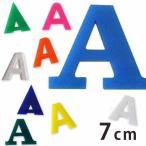 自社工房アクリル製切り抜き文字(アルファベット大文字)7cm 厚さ約3mm /切り文字,切文字,パーツ【ゆうパケットA対応】