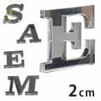 自社工房ミラーアクリル製切り抜き文字(アルファベット大文字)2cm 厚さ約3mm【ゆうパケットA対応】