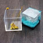 シリコン製透明レジン型 キューブ 5cm(シリコンモールド シリコン型)【クリスタルシリコン】 水槽 氷