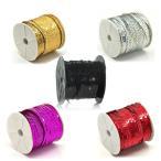 スパンコールテープ(紐状スパンコール) 6mm幅 選べるカラー(1m単位)【クロネコDM便対応】