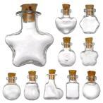 ガラスのミニ小瓶 6種(コルク瓶)単品【ゆうパケットA対応】