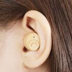 耳にすっぽり集音器2 AKA-106電池付 補聴器,音量,敬老,福祉,介護,目立たない