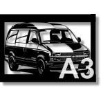 切り紙屋 シボレー(Chevrolet) アストロ97ハイルーフの切り絵 A3サイズ【送料無料】