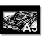 切り紙屋 光岡自動車(MITSUOKA) オロチの切り絵 A3サイズ【送料無料】