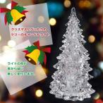 聖なる夜に・・・クリスマスツリーのLEDイルミネーションライト キラキラ光るクリスマスツリーライト,イベント,インテリア