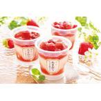 お歳暮ギフト 博多あまおう たっぷり苺のアイス AH−AT 送料無料