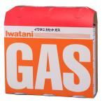 IWATANI(イワタニ) イワタニカセットガス(オレンジ)3パック CB-250-OR