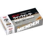 コニシ ボンドクイックメンダー 500g(箱)#45512