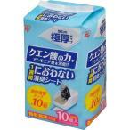 アイリスオーヤマ 1週間におわない消臭シート 10枚(システムトイレ用)