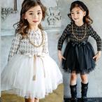 ワンピース 子供服 女の子 子ども 卒園式 ドレス フォーマル 女児 卒業式 結婚式 韓国風 長袖 秋 可愛いリボン付き子供ワンピース 可愛いスタイル