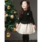 韓国子供服 キッズドレス 子供服 女の子 フォーマル ワンピース 長袖 発表会 結婚式 子供 ドレス 秋 冬 韓国子供ワンピース クリスマス