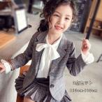 韓国子供服 スーツ 卒業式 入学式 小学生 女の子 ジャケット スカート 2点セット 卒業式 スーツ 女の子 子供服 フォーマル  110 120 130 140 150 160cm