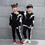 子供服 セットアップ 韓国子供服 キッズ ダンス 衣装 ヒップホップ  tシャツ スウェット 長袖 tシャツ ダンス 衣装 男の子 女の子 JAZZ DANCEダンス衣装