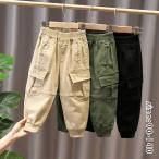 長ズボン 2020新作 子供服 春秋 カジュアルパンツ ロングパンツ コットン 運動ズボン ワーキングパンツ ボトムス 男の子 キッズ こども ゆったり 可愛い