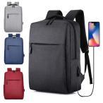 リュックサック バックパック パソコンバッグ ビジネス レディース メンズ ノートPC PCポケット付き 大容量 15.6インチワイド 男女兼用 アウトドア 旅行 通勤