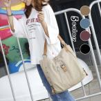 ポシェット リュック ショルダーバッグ レディースバック ズックバッグ 帆布バッグ ハンドバッグ 多機能 大容量 かばん かわいい アウトドア 通勤 全5色 3way