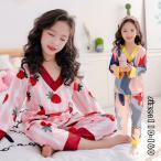 キッズ パジャマ 子供パジャマ 女の子 春夏 アイスシルク 長袖 いちご ルームウェア 部屋着 涼しい 無地 セットアップ かわいい 可愛い 寝巻き ナイトウェア