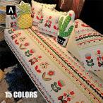 ソファーカバー 室内マット ソファー保護 防塵 抱き枕