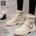 ソックス風 ショートブーツ レディース 2wayニットブーツ バックルベルト 厚底ブーツ 歩きやすい ハイカット ブーツ おしゃれ