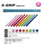 イオミック エックスグリップ Xグリップ レディースジュニア IOMIC X-GRIP type-LJ