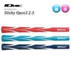 イオミック アートグリップシリーズ スティッキー オーパス3 2.3 IOMIC Art Grip Series Sticky Opus3