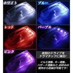 200系 ハイエース ワゴンバン可 LEDシフトゲートイルミ 白発光 1pcsセットシフトゲートパーツEJ-SGLEDHAW