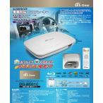 J-VOXX 車載/家庭兼用 HDMI出力/Blu-ray DVDコンパクトプレーヤーDG-BD01C