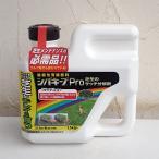 シバキープPro:芝生のサッチ分解剤1.5キログラム*