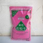 果樹の苗/果樹交配用の花粉増量剤・染色石松子(せきしょうし)80g袋入りピンク