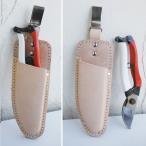 岡恒 剪定鋏ユニーク200mmとハサミケース:型押剪定鋏用革ケースのセット