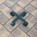 ポットフット(ポットフィート):クロスオーバーS(幅20cm) 2個セット