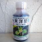 東洋蘭液肥 100cc*