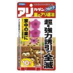 Yahoo!園芸ネット棚卸セール 殺虫剤(アリ):アリカダン ウルトラ巣のアリ退治10個入り
