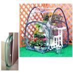 ガーデンハウス Sサイズ  6950 1コ入